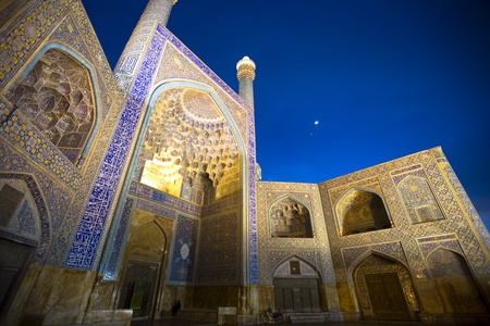Meidan Emam, Esfahan, Moon and Venus