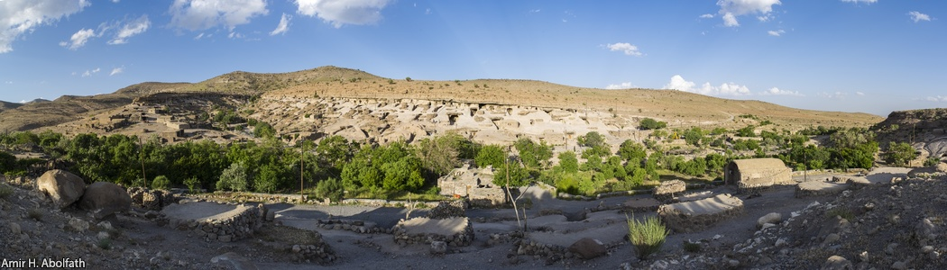 Cultural Landscape of Maymand